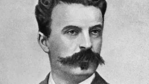 a vendetta by guy de maupassant essay The vendetta short story analysis the short story 'a vendetta' was written by guy de maupassant in the the whole essay and download the pdf for.