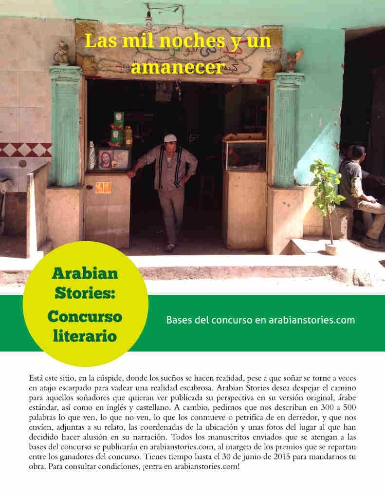 concurso literario Arabian Stories